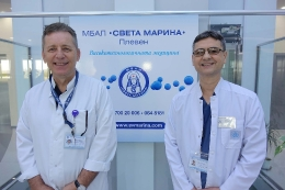 """Университетска Болница """"Света Марина"""" – Плевен отбелязва 5 години от откриването си на 17 юли"""