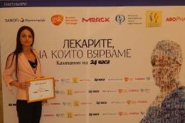 """Специализантът на Университетска Болница """"Света Марина"""" – Плевен д-р Теодора Семова е един от призьорите в лигата на дебютантите на """"Лекарите, на които вярваме""""_2"""
