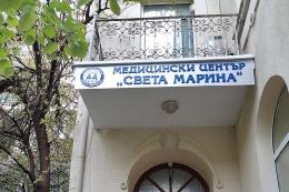 """Кабинет по хранене и диететика отвори врати в Медицински Център """"Света Марина"""" - Плевен"""
