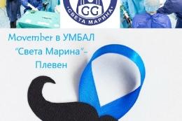 """Movember в """"Света Марина"""" - Плевен"""